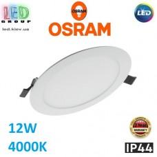 Светодиодный LED светильник Osram, 12W, 4000K, Ø170мм, IP44, врезной, круглый, белый, DOWNLIGHT Slim, с внешним драйвером Ledvance, Ra≥80. Гарантия - 2 года