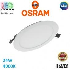 Светодиодный LED светильник Osram, 24W, 4000K, Ø300мм, IP44, врезной, круглый, белый, DOWNLIGHT Slim, с внешним драйвером Ledvance, Ra≥80. Гарантия - 2 года