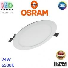 Светодиодный LED светильник Osram, 24W, 6500K, Ø300мм, IP44, врезной, круглый, белый, DOWNLIGHT Slim, с внешним драйвером Ledvance, Ra≥80. Гарантия - 2 года