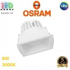 Светодиодный LED светильник Osram, 8W, 3000K, точечный, врезной, квадратый, белый, Ledvance, SP Square, Ra≥80. Гарантия - 5 лет