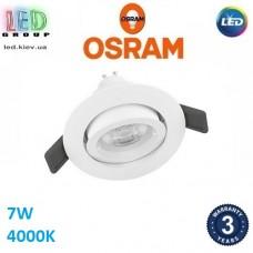 Светодиодный LED светильник Osram, 7W, 4000K, точечный, врезной, поворотный, круглый, белый, Ledvance, SP Kit, Ra≥80. Гарантия - 3 года