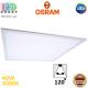 Светодиодная LED панель Osram, 40W, 3000K, врезная, квадратная, 600x600мм, белая, алюминиевая, Ledvance, Ra≥80. Гарантия - 2 года