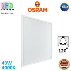 Светодиодная LED панель Osram, 40W, 4000K, врезная, квадратная, 600x600мм, белая, Ledvance Гарантия - 2 года