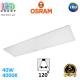 Светодиодная LED панель Osram, 40W, 4000K, врезная, квадратная, 1200мм, белая, Ledvance, Ra≥80. Гарантия - 5 лет