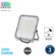 Светодиодный LED прожектор, 30W, 5000K, IP65, алюминий, серый, RA≥80, PREMIUM. Гарантия - 3 года