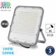 Светодиодный LED прожектор, 100W, 5000K, IP65, алюминий, серый, RA≥80, PREMIUM. Гарантия - 3 года