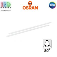 Отражатель для линейных светильников Osram, 80°, 1500мм, белый, стальной