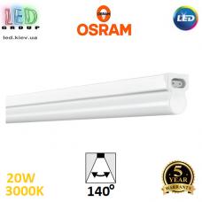 Светодиодный LED светильник Osram, 20W, 3000K, линейный, 1200мм, белый, поликарбонат, магистральный, Ledvance, Ra≥80, Batten. Гарантия - 5 лет