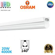 Светодиодный LED светильник Osram, 20W, 4000K, линейный, 1200мм, белый, поликарбонат, магистральный, Ledvance, Ra≥80, Batten. Гарантия - 5 лет