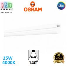 Светодиодный LED светильник Osram, 25W, 4000K, линейный, 1500мм, белый, поликарбонат, магистральный, угловое подключение, Ledvance, Ra≥80. Гарантия - 5 лет