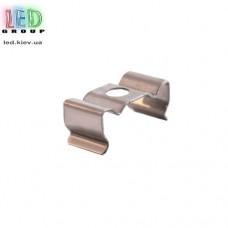 Клипса монтажная для алюминиевого профиля LD-011, металлическая.