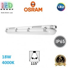 Светодиодный LED светильник Osram, 18W, 4000K, 600мм, 115º, IP65, промышленный, накладной/подвесной, серый, пластик, Ledvance, DAMP PROOF VALUE, Ra≥80. Гарантия - 5 лет