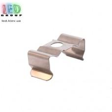 Клипса монтажная для алюминиевого профиля LD-023, металлическая.