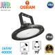 Светодиодный светильник-прожектор Osram, 165W, 4000K, 70º, IP65, высотный, подвесной, алюминий + поликарбонат, чёрный, круглый, HIGH BAY, Ra≥80. Гарантия - 5 лет