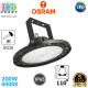Светодиодный светильник-прожектор Osram, 200W, 4000K, 110º, IP65, высотный, подвесной, алюминий + поликарбонат, чёрный, круглый, HIGH BAY, Ra≥80. Гарантия - 5 лет