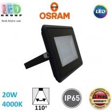 Светодиодный LED прожектор Osram Ledvance, 20W, 4000K, 110º, IP65, алюминий + стекло, чёрный, ECO FLOODLIGHT, Ra≥80. Гарантия - 2 года