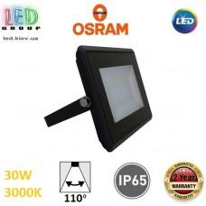 Светодиодный LED прожектор Osram, 30W, 3000K, 110º, IP65, алюминий + стекло, чёрный, ECO FLOODLIGHT, Ra≥80. Гарантия - 2 года
