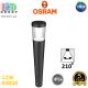 Светодиодный LED светильник Osram, 12W, 3000K, IP54, садово-парковый, накладной, круглый, алюминий + поликарбонат, серый, Ledvance, Ra≥80. Гарантия - 5 лет