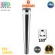 Светодиодный LED светильник Osram, 6W, 3000K, IP44, садово-парковый, накладной, круглый, нержавеющая сталь + поликарбонат, серый стальной, Ledvance, Ra≥80. Гарантия - 5 лет