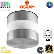Светодиодный LED светильник Osram, 6W, 3000K, IP44, фасадный, накладной, круглый, нержавеющая сталь + поликарбонат, серый стальной, Ledvance, Ra≥80. Гарантия - 5 лет