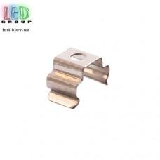 Клипса монтажная для алюминиевого профиля LD-041, металлическая.
