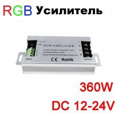 Усилитель 3x10A, 12-24V, для светодиодной RGB ленты, 3 канала по 10А