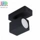 Светильник/корпус потолочный, 1хGU10, накладной, поворотный, алюминиевый, прямоугольный, чёрный