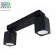 Светильник/корпус потолочный, 2хGU10, накладной, поворотный, алюминиевый, прямоугольный, чёрный