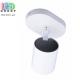 Светильник/корпус потолочный, 1хGU10, накладной, поворотный, алюминиевый, овальный, белый
