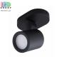 Светильник/корпус потолочный, 1хGU10, накладной, поворотный, алюминиевый, овальный, чёрный