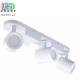 Светильник/корпус потолочный, 3хGU10, накладной, поворотный, алюминиевый, овальный, белый