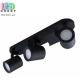 Светильник/корпус потолочный, 3хGU10, накладной, поворотный, алюминиевый, овальный, чёрный