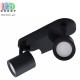 Светильник/корпус потолочный, 2хGU10, накладной, поворотный, алюминиевый, овальный, чёрный