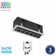 Светодиодный LED светильник, 6x2W, 6xLED, 4000K, 24°, Ra≥80, встроенный, прямоугольный, поворотный, алюминиевый, белый + чёрный. Гарантия - 3 года