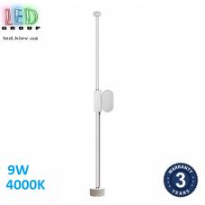Напольная светодиодная LED лампа, 9W, 1xLED, 4000K, Ra≥80, алюминиевая, белый + чёрный, торшер. Гарантия - 3 года