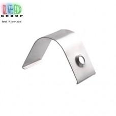 Клипса монтажная для алюминиевого профиля LD-053, металлическая.