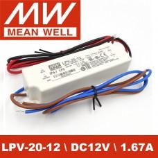 Блок питания 12V, 1.67A, 20W, Mean Well, LPV-20-12, пластиковый корпус, IP67, герметичный, для наружного применения. Гарантия - 2 года