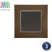 Одинарная рамка, горизонтальная, алюминиевая, коричневая