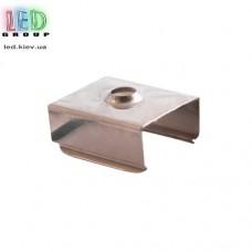 Клипса монтажная для алюминиевого профиля LD-083, металлическая.