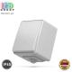 Выключатель одноклавишный, наружный, проходной, IP65, серый
