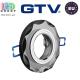 Светильник/корпус GTV, потолочный, встраиваемый, не регулируемый угол, 1xGU10, круглый, стеклянный, чёрный, BRILLANTE. ЕВРОПА!