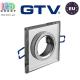 Светильник/корпус GTV, потолочный, встраиваемый, не регулируемый угол, 1xGU10, квадратный, стеклянный, белый, BRILLANTE. ЕВРОПА!
