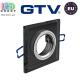 Светильник/корпус GTV, потолочный, встраиваемый, не регулируемый угол, 1xGU10, квадратный, стеклянный, чёрный, BRILLANTE. ЕВРОПА!