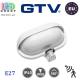 Светильник/корпус/плафон GTV с датчиком движения, IP40, 1xE27, овальный, пластик, белый, KACROO. ЕВРОПА!