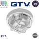 Светильник/корпус/плафон GTV, IP44, 1xE27, круглый, стекло + пластик, белый, IBIZA KR060. ЕВРОПА!