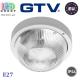 Светильник/корпус/плафон GTV, IP44, 1xE27, круглый, стекло + пластик, белый, IBIZA BL060. ЕВРОПА!