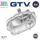Светильник/корпус/плафон GTV, IP44, 1xE27, овальный, стекло + пластик, белый, SANGUESA. ЕВРОПА!