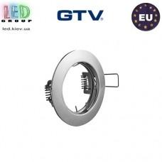 Потолочный светильник/корпус, GTV, встраиваемый, стальной, круглый, хром, PARMA. ЕВРОПА!