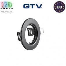 Потолочный светильник/корпус, GTV, встраиваемый, стальной, круглый, чёрный хром, PARMA. ЕВРОПА!