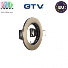 Потолочный светильник/корпус, GTV, встраиваемый, стальной, круглый, патина, PARMA. ЕВРОПА!